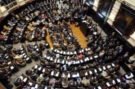 Juran los legisladores provinciales