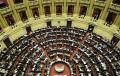 Diputados aprobó el Presupuesto 2016
