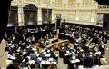 Pasan para el próximo martes jubilaciones del Bapro y aprueban ley de Ministerios